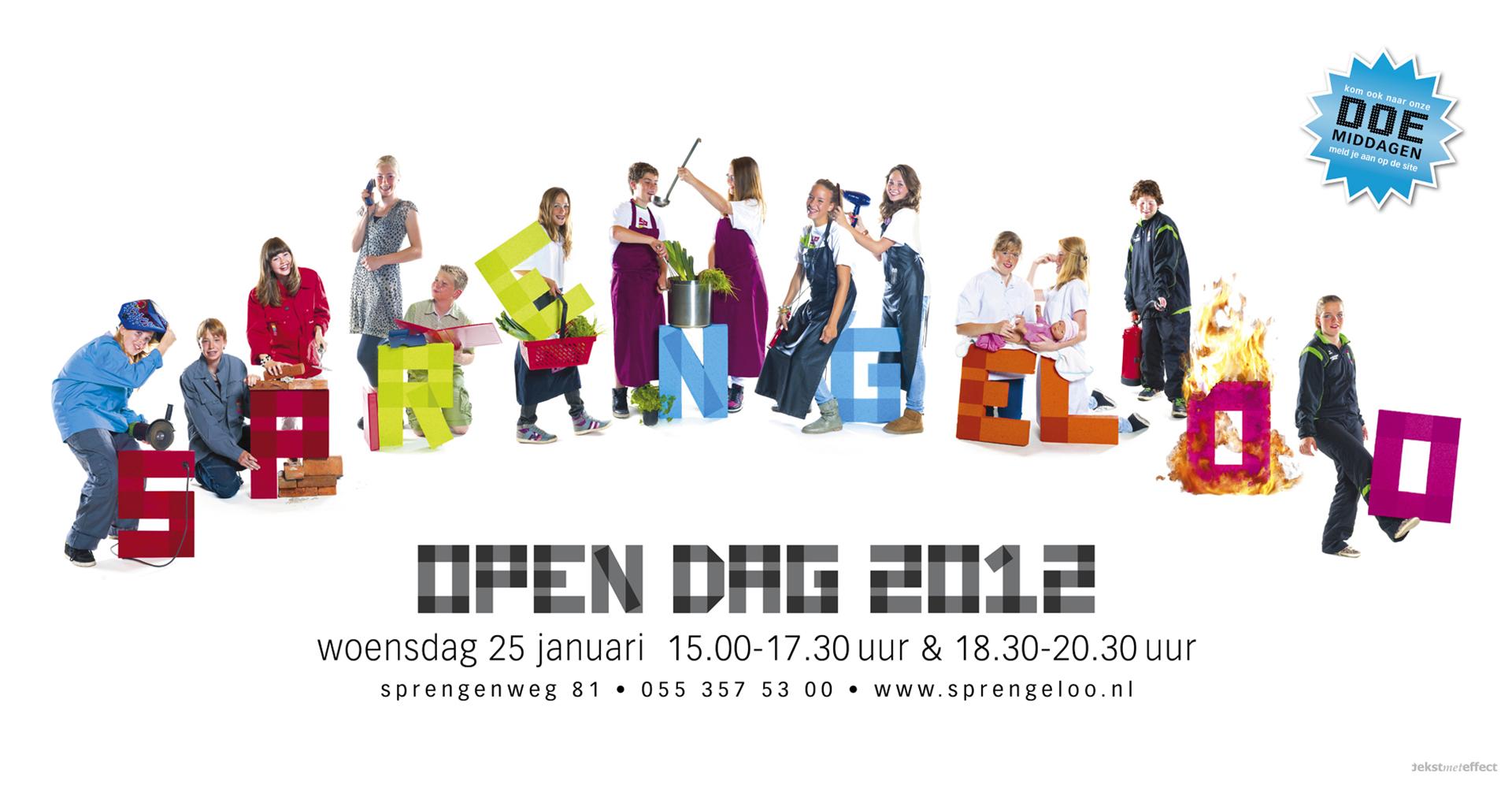 Spr Poster 2012
